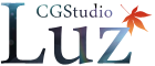 3DCG・映像制作|株式会社ルース(Luz)